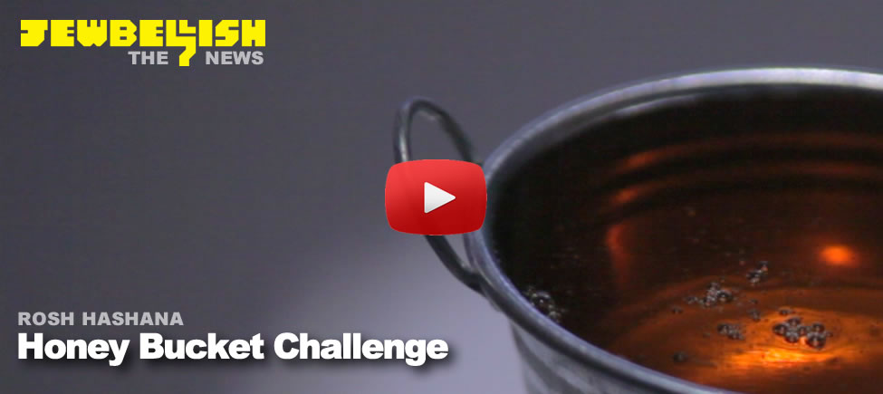banner_honey_bucket_challenge_news_03