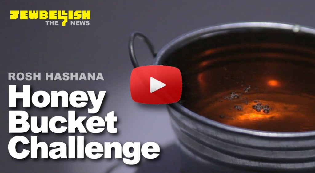 honey_bucket_challenge_news_03