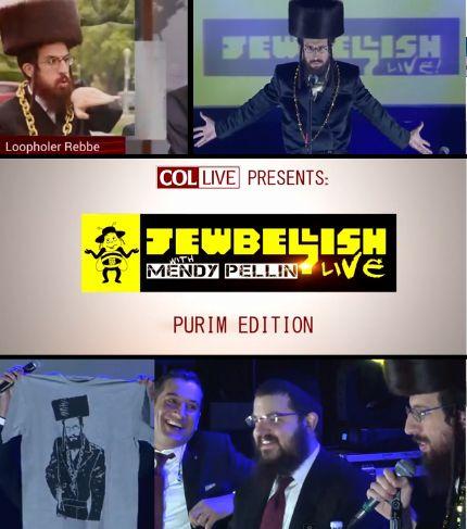 jblsh-live